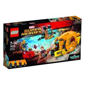 LEGO Super Heroes - Zemsta Ayeshy 76080