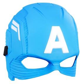 Hasbro Avengers - Maska bohatera Captain America C0480