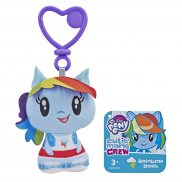 My Little Pony - Breloczek Pluszak Rainbow Dash 12 cm E3445