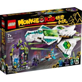 LEGO Monkie Kid - Odrzutowiec Biały Smok 80020