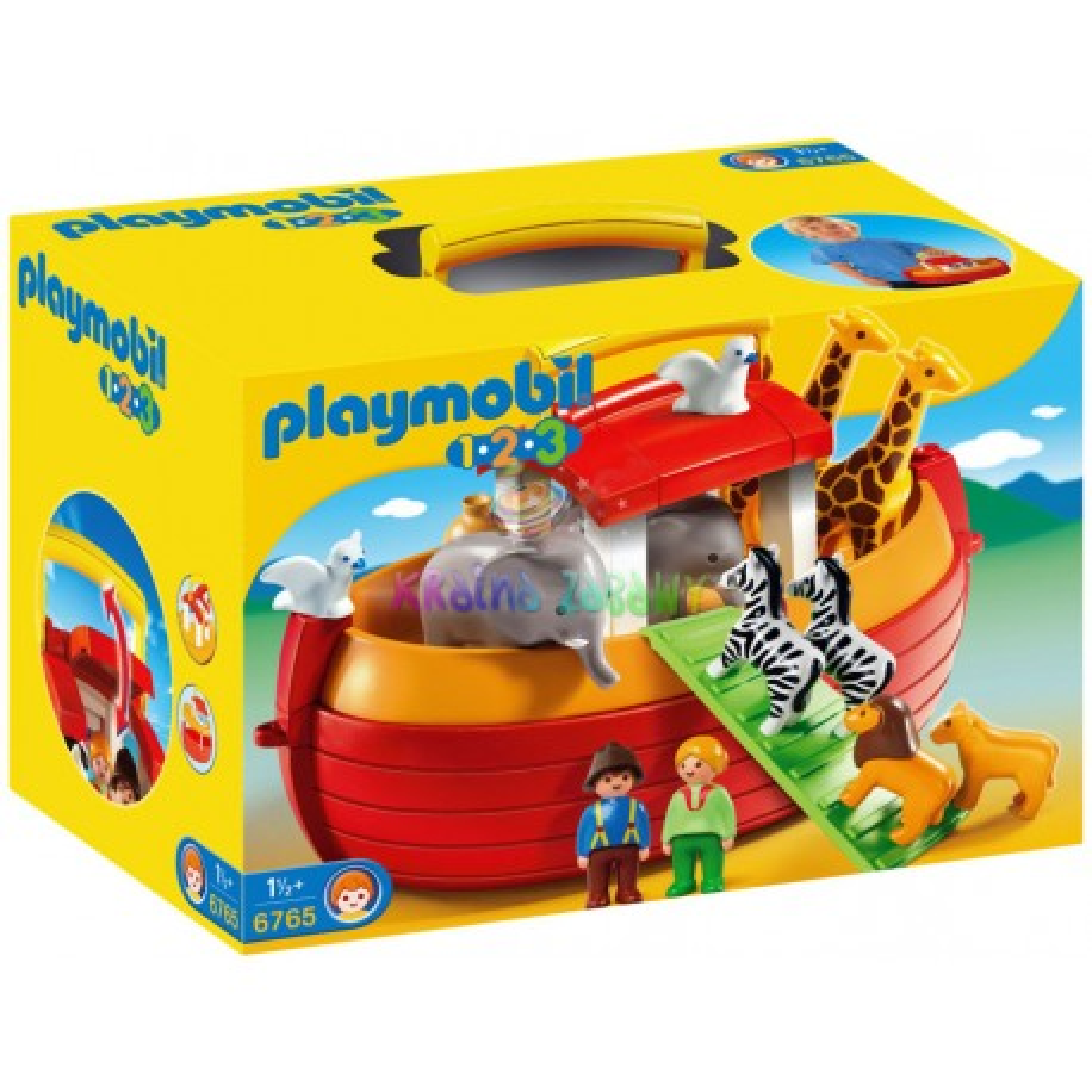 fullsize/playmobil-6765-01.jpg