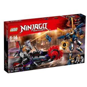 LEGO Ninjago - Killow kontra Samuraj X 70642