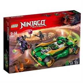 LEGO Ninjago - Nocna Zjawa ninja 70641